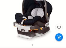 chicco car seat stage 1