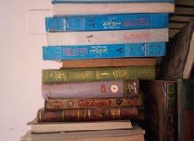 150 ملجد كتب واكثر من 300 كتاب