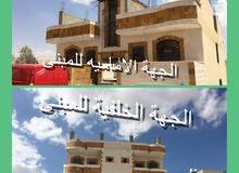 مجمع  سكني تجاري صناعات خفيفه الزرقاء جبل طارق للبيع للاستثمار
