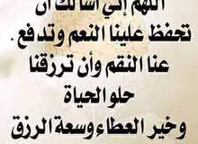 Khaleej neighborhood Basra city - 375 sqm house for sale