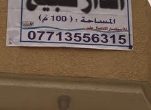 بيت للبيع التنومة حي الجامعة
