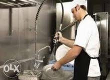 مطلوب فورا موظفين للعمل في كبري فنادق الغردقة (استيورد)