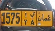 رقم رباعي 1575 ي أ