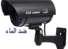 كاميرا خارجية Outdoors  خادعة للصوص