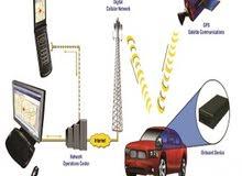 أجهزة تتبع السيارة والحماية من السرقة*