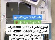 ايفون 256GB اكس نظيف جدا