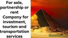 للبيع اوشراكة اوإيجار      شركة للاستثمار وخدمات سياحيةوالنقل  For sale, partner