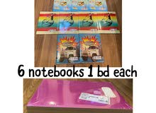 15 notebooks 15 دفتر