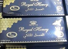 العسل الملكي الماليزي في أي بي