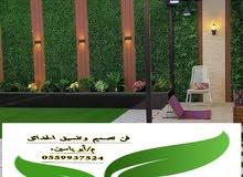 تنسيق حدائق ابو ياسين
