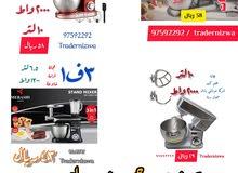 عجانه نوعية ممتازة ومضمونة وتتوفر معنا أحجام