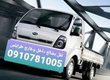 سيارة لنقل البضائع داخل وخارج طرابلس
