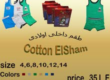 Cotton ElSham