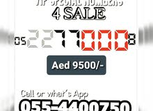 VIP Mobile number  selling for Aed 9500/-  Call or What's App 055-4400