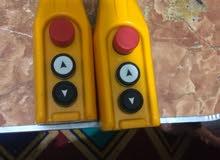 2ريموت كفة ونش كهرباء220جداد لم يستخدموا