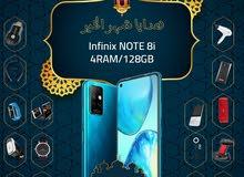 أنفينكس نوت8i الذاكرة 128G الرام 4G مع بكج هدية من اختيارك وتغليف حراري مجاناً