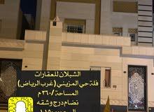 فلل حي المزيني غرب الرياض