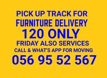 052 3399128 MOVERS PICK UP TRUCK FOR FURNITURE DELIVERY.100. DEAR CUSTOMER