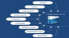» برنامج محاسبة - لإدارة المبيعات - الموارد البشرية - الانتاج