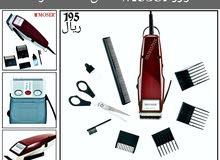 الان ماكينة حلاقة الشعر والدقن الألمانيه ماركة موزر Moser ضمان ثلاث سنوات