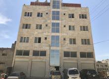مجمع سكني و تجاري للبيع في ابو نصير خلف دائرة السير