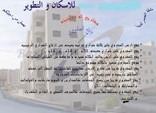 شقق للبيع 140م جبيهه ارضي مع ترس 75م وطوابق - تتكون من 3 نوم 3 حمامات صالون ومعيشة