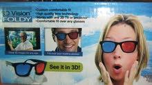 النظارة 3D المذهلة