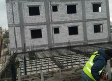 تعهدات ( بناء عظم مصانعة تشطيب بناء حجر )