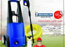 مضخة ماء نوع MICHELIN + بربيش ايطالي 25 م + وصلة كوبلنج