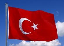 مكتب النجوم الخمس يرحب بإستقبال الشباب والاناث والعوائل .. بما يخص السفر والهجرة واللجوء في تركيا