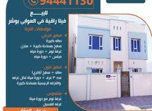 Bosher neighborhood Muscat city -  sqm house for sale