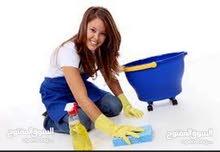 النجم الصاعد لخدمات التنظيف عرض خاص