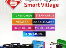 متوفر جميع بطاقات الشراء وتسليم مباشر