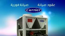 Repair and maintenance of chiller, pakjunt, air conditioning  e