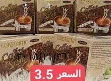 قهوه سريم التنحيف