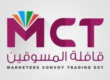مطلوب فنيين كهرباء ( الرياض )
