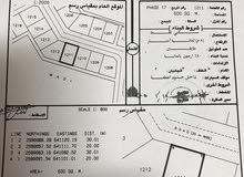 ارض للبيع في العامرات مدينة النهضة مربع 17