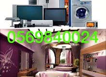 0569840024 buyer of used furnitur and electronics