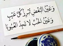 مطلوب  عربية للايجار