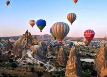 استشاري سياحة وسفر يبحث عن عمل