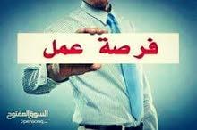 فرص عمل ///// انوار بغداد/////
