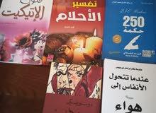 مجموعة كتب