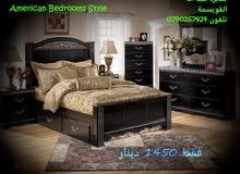 غرف نوم نظام أمريكي American Bedroom Style