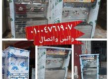 كولدير  مياة سبيل 01004761907-01015832930