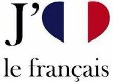مدرس لغة فرنسية من الاردن