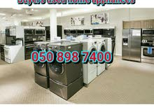 Buyers used home appliances and electronics 050 898 7400