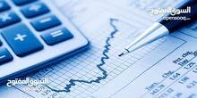 عمل القوائم المالية وتقرير مراجع الحسابات