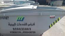 حاويات للايجار الشرقية (ترميم و بلدية)0502946936