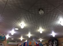سقف معلق للبيع