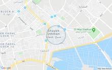 عماره اربعه دور للايجار في عبدالعزيز